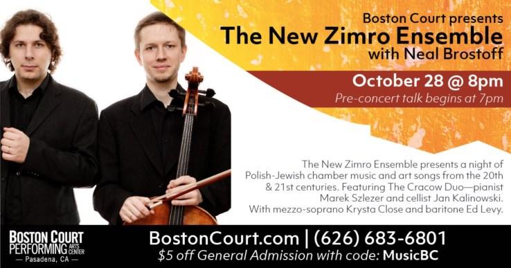 Boston Court promo