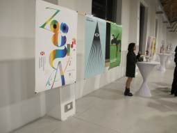 Exhibition_CerModern_58