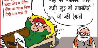 1592849338797 23 June Cartoon [ [poly]