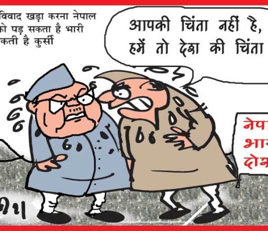 1593456058104 30 June Cartoon [ Poly]