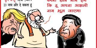 22 June Cartoon [poly]
