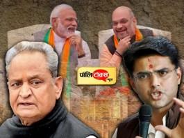 Ashok Gehlot vs Sachin Pilot