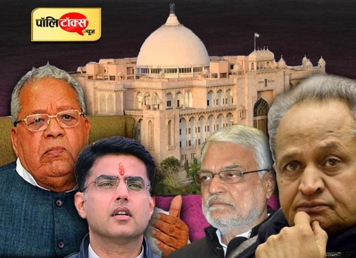 रणनीतिकारों की चूक और उलझन में कांग्रेस