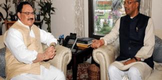 Trivendra Singh Rawat And Jp Nadda