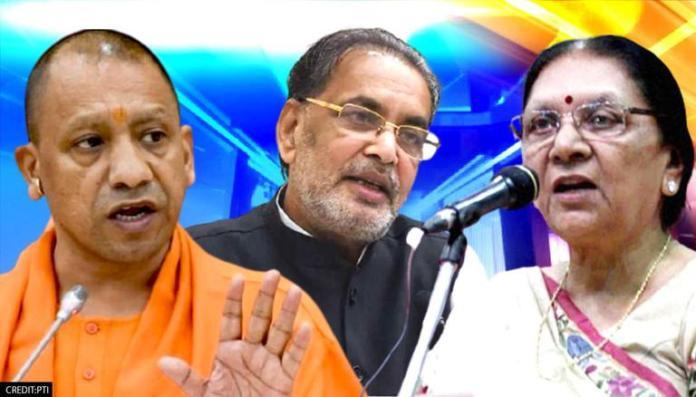 विधानसभा चुनाव को लेकर उत्तरप्रदेश में सियासी हलचल तेज