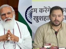 जातीय जनगणना को लेकर तेजस्वी ने 33 वरिष्ठ नेताओं को लिखा पत्र