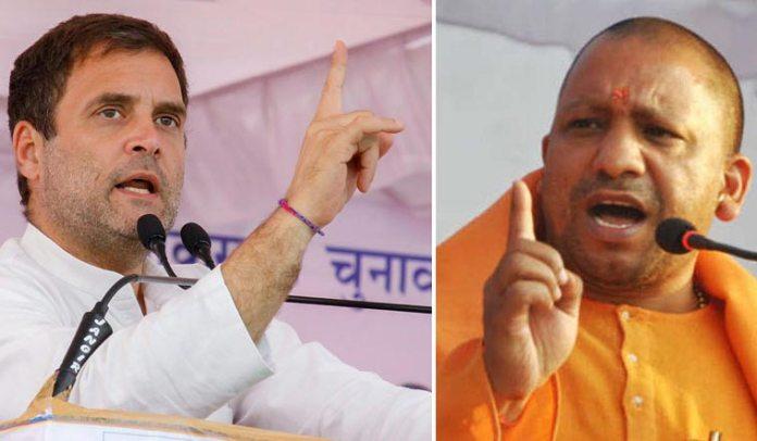 राहुल गांधी के ट्वीट पर सीएम योगी आदित्यनाथ का पलटवार