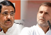 केन्द्रीय मंत्री प्रह्लाद जोशी का राहुल गांधी पर बड़ा हमला