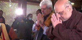 गृहमंत्री अमित शाह के जम्मू-कश्मीर दौरे का आखिरी दिन