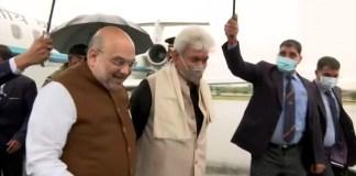 अमित शाह कश्मीर दौरे पर