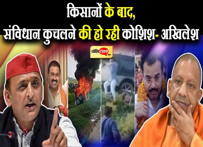 अखिलेश का BJP पर प्रहार