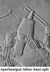 Asurbanipal-1