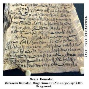 Demotic