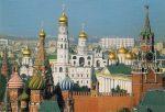 Clădiri celebre: Kremlinul Moscovei (1)