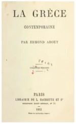 Lecțiile trecutului : Edmond About despre Grecia contemporană
