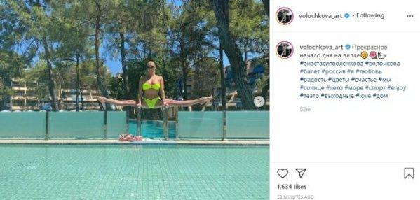 Анастасия Волочкова в микро-бикини показала новый ...