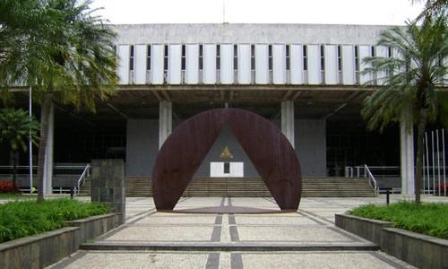almg-entrada