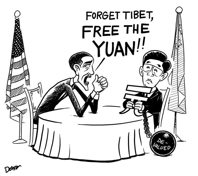 yuan currency cartoon