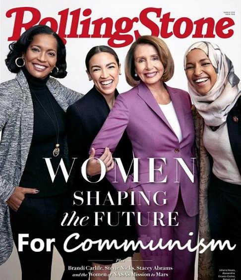 women shaping our future for communism pelos ocasio cortez omar