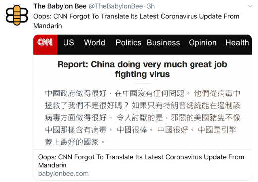 babylon bee china cnn accidentally not translated