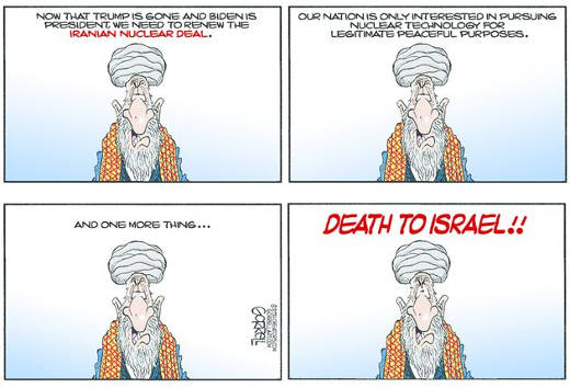 joe biden iran nuclear deal death to israel