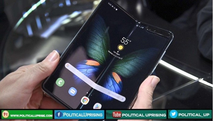Top trends for phone from CES 2020