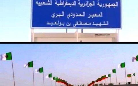 لماذا الجزائر لا ترتجف في المحن؟