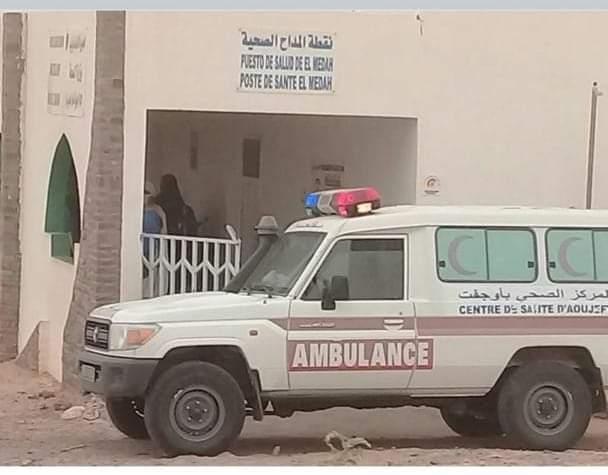 وزارة الصحة توجه بعودة  لمستشفيات في  نواكشوط لما قبل انتشار كورونا