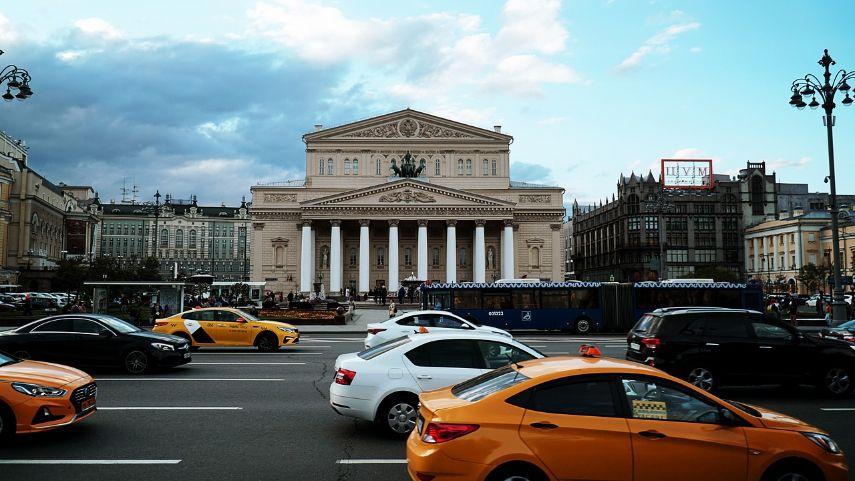 Boljšoj teatar na internetu emituje svoje najpoznatije predstave