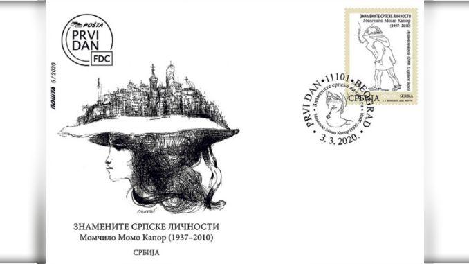 Poštanska marka, vinjeta i žig u čast Mome Kapora