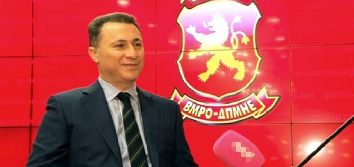 IFIMES Parlamentarni izbori u Severnoj Makedoniji 2020: Članstvo u NATO kao istorijski uspeh države