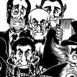 """Otvorena izložba o stripu """"Alan Ford"""" u Rijeci"""