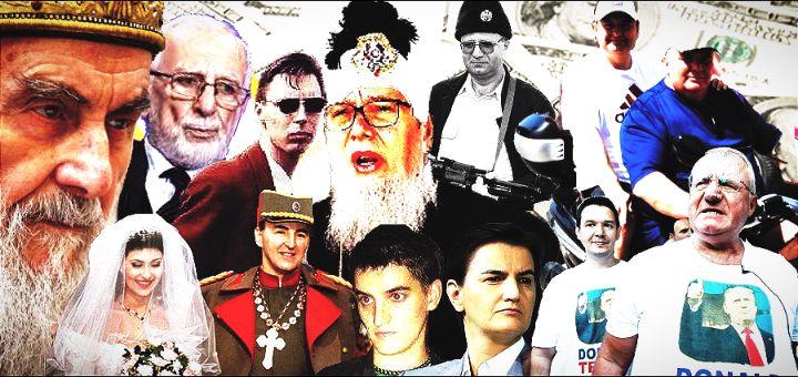 Glumci Srba, nastali krajem devedesetih, dok su nizali kućice po velegradima, primorjima, planinama, mnoge se kuće zatreše…