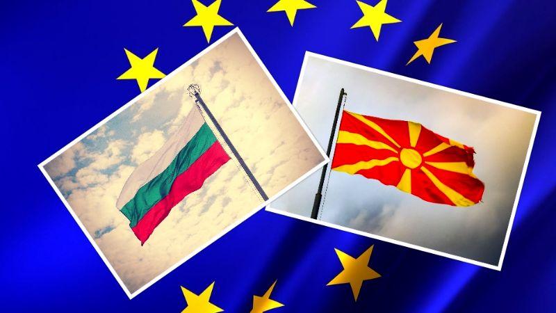 Bugarska sutra stavlja veto na početak pregovora o članstvu Severne Makedonije u EU