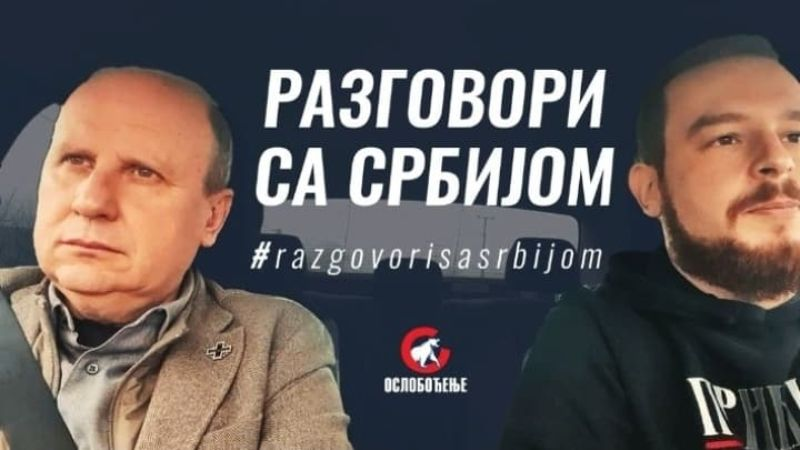 OSLOBOĐENJE NA PUTU KROZ HERCEGOVINU: Đorđević i Kosović odali poštu stradalim Srbima (VIDEO)