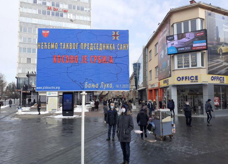 PODRŠKA IZ BANJALUKE PROTESTIMA ISPRED SANU Čanković: Nećemo takvog predsednika SANU, Kosovo je Srbija
