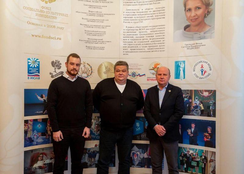 Mlađan Đorđević posetio Fond Svetlane Medvedev
