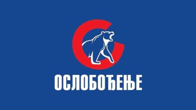 PET najvećih pljački režima Aleksandra Vučića u 2020.