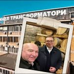 Ministra Popovića na Hilandaru od svega najviše oduševio vinski podrum i to što može da se pije vino