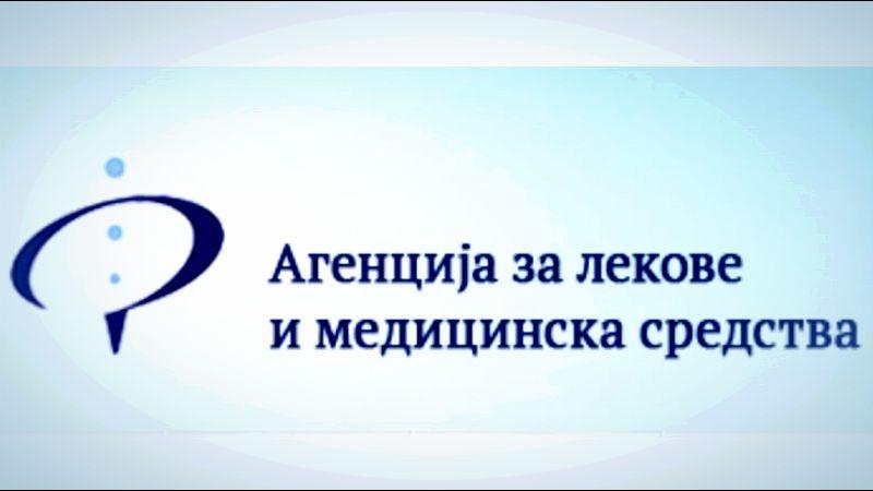 U Srbiji prijavljeno 626 slučajeva neželjenih reakcija na vakcine