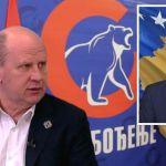 Oslobođenje podnelo krivičnu prijavu protiv Čadeža zbog upotrebe simbola Kosova