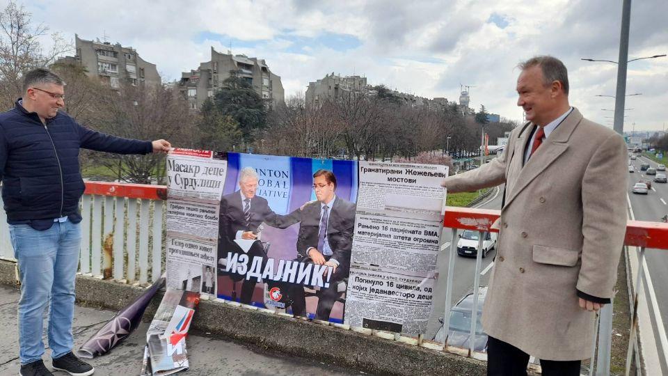 Đorđević: Prisluškivali nas, presreli i oteli transparente