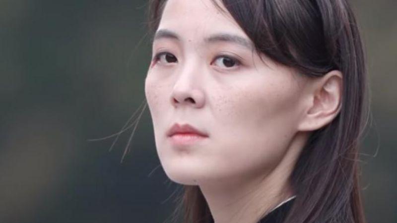 Kimova sestra poručila SAD: Stvarate smrad na svakom koraku