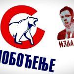 """Pokret Oslobođenje pokrenuo akciju """"MILION NALEPNICA ZA IZDAJNIKA"""""""