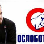 Kosović: Dok god mislite da su izbori jedini mehanizam borbe, Vučić mirno spava. Pobediće vas svaki put