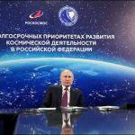 Putin: Rusija treba da ostane velika nuklearna sila i osvajač svemira
