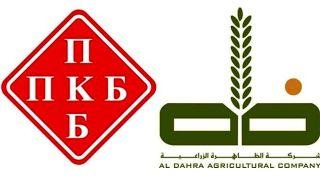 Sindikat poljoprivrednika: Država nije obavezala Al Dahru da ne smanjuje broj krava