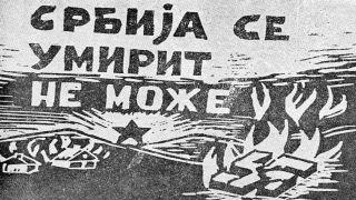 """80 godina od ustanka u Beloj Crkvi – """"SRBIJA SE UMIRIT NE MOŽE"""""""
