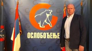 Mlađa Đorđević: Bućka za SOMOVE kapitalce