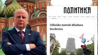 """Reagovanje Mlađana Đorđevića koje """"Politika"""" nije smela da objavi"""